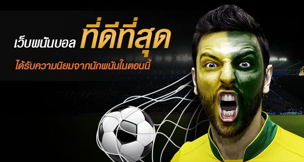 ฟุตบอลทีมชาติไทยรุ่นอายุไม่เกิน