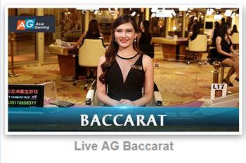 บาคาร่าออนไลน์1688 สมัครฟรี มีโบนัส เลือกเล่นยังไง ไม่โดนโกง